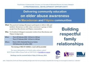 ECCV_training_flyer_Feb_2014