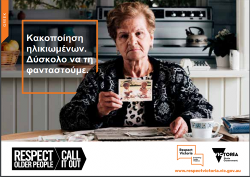 Illustration showing older woman holding a postcard detailing the Respect Older People: Call It Out Campaign